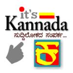 it's kannada