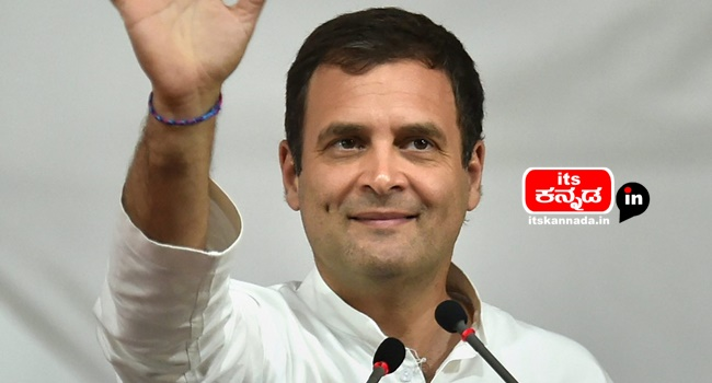 AICC president Rahul Gandhi will file his nomination today