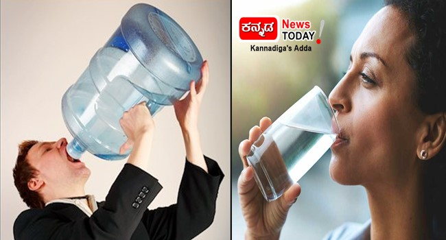 easy home Remedy solution for Fatigue, thirst - Kannada News Today