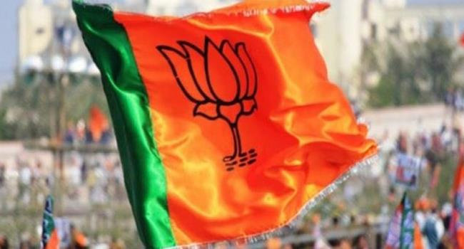 Do you know the astrology of the Bharatiya Janata Party - bjp