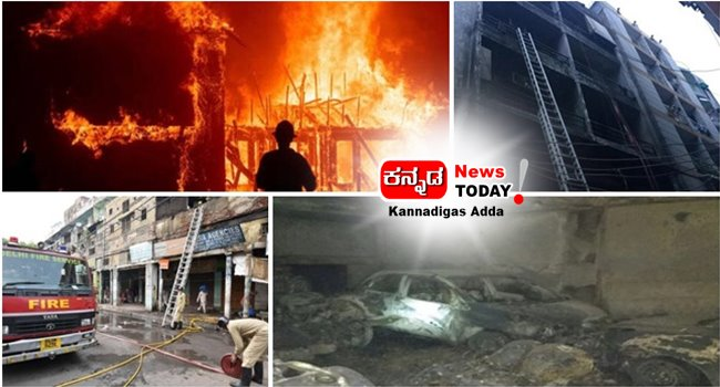 6 people were killed and 11 injured in Fire Accident at Delhi's Zakir Nagar