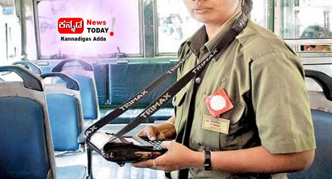 A thief Robbery conductor's cash bag in KSRTC Bus at Bangalore