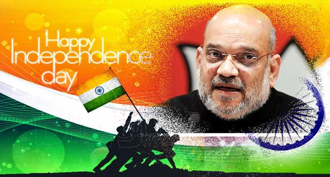 Amit Shah unfurls national flag on Independence Day