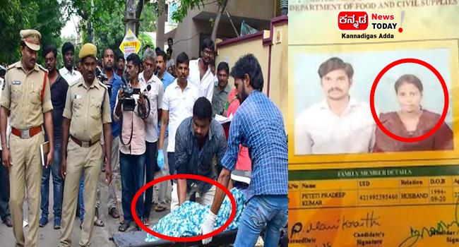 CAUGHT ON CCTV, Andhra man beheads wife, walks with severed head in Street-national news kannada