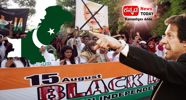 Islamabad will observe India's Independence Day as Black Day-world News Kannada-international news kannada