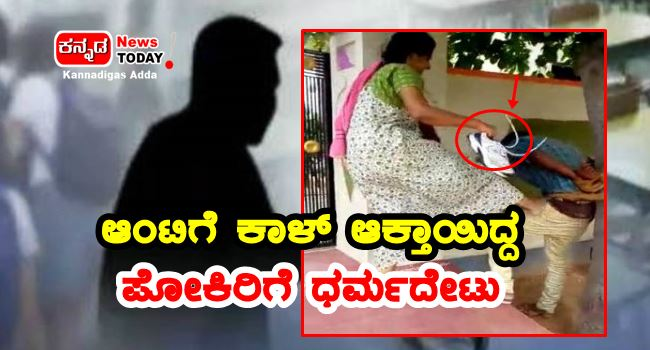 The family of a married woman beats up man who harassed her-crime news