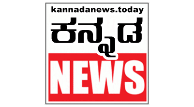 About Kannada News Today - news & information media company, Bangalore - About Us