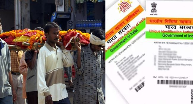 If No Aadhaar, there is no funeral, cremation incident in Bangalore - News in Kannada