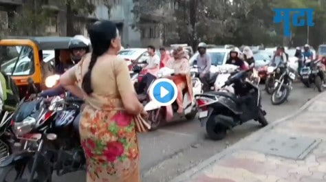 Video, This aunty from Pune is stopping who ride on footpaths - Kannada News Video