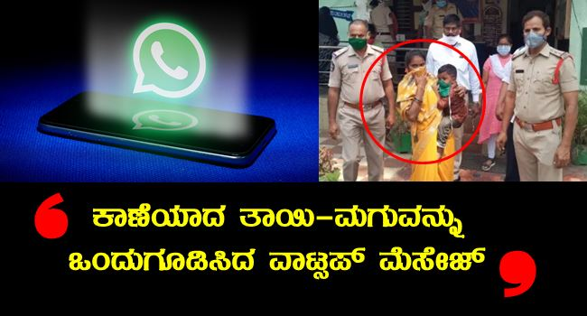 Whatsapp post help police trace family of missing boy
