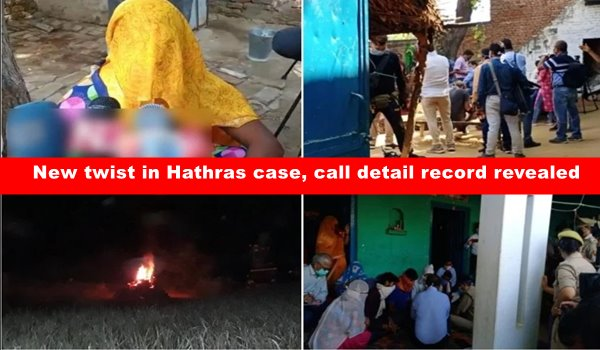 New twist in Hathras case, call detail record revealed