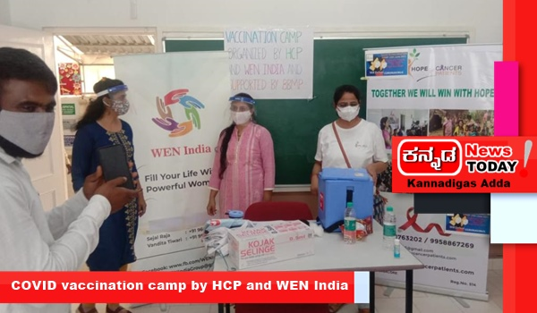 COVID vaccination camp by HCP and WEN India with support from BBMP