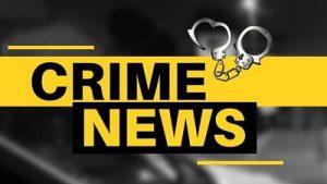 Crime News in Kannada - Karnataka Crime news - Kannada Crime News - Bangalore Crime News - india Crime News - Crime in kannada