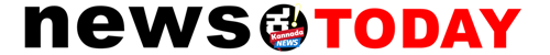 KannadaNews - News in Kannada